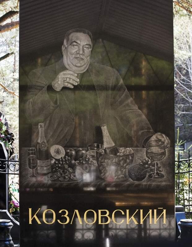 Увековеченный русский криминал