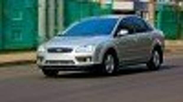 Ford Focus II: Спорный момент