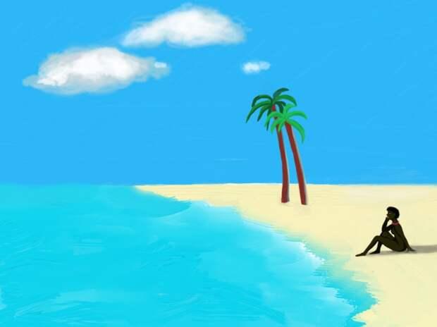 Одиночество в раю