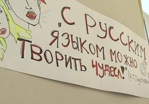 70 правил русского языка или вредные советы правила, русский язык