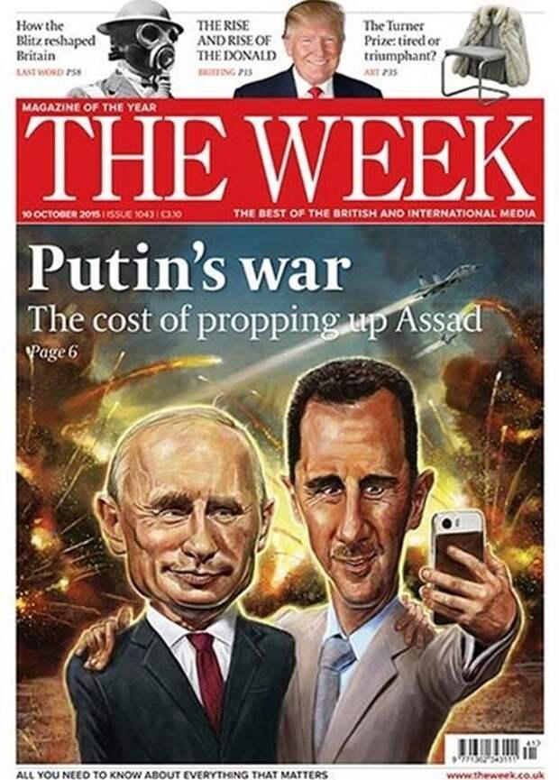 Путин vs ИГИЛ.Неделя на обложках мировых СМИ