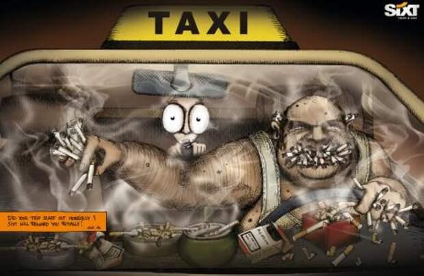 Ужасы общественного транспорта