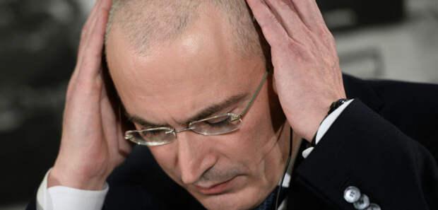 М. Ходорковский