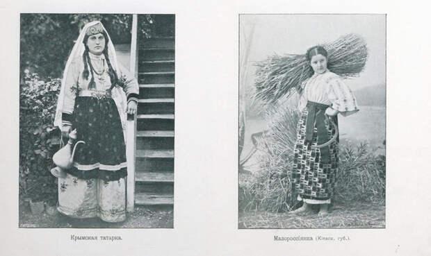 Как выглядели красавицы царской России