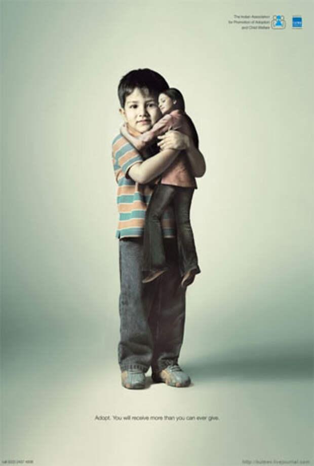 Усыновите ребенка - и он даст вам смысл