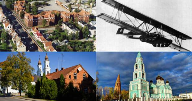 Занимательные факты о городах России, Казахстана и Литвы, которые вы точно не знали