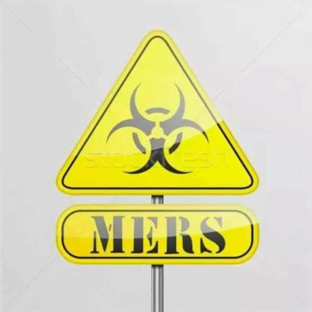 Предупреждающие таблички по коронавирусу. Подборкаchert-poberi-tablichki-koronavirus-03120211092020-3 картинка chert-poberi-tablichki-koronavirus-03120211092020-3