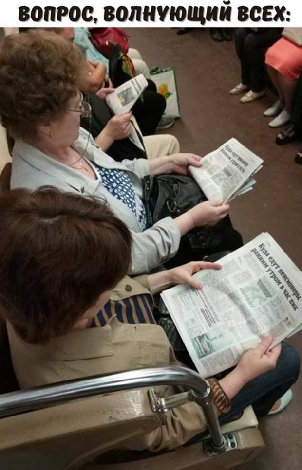 На изображении может находиться: один или несколько человек, текст «вопрос, волнующий всех: E I 0IRN הEרה Sa ранним куда куда едут тром пенсионеры час пик»