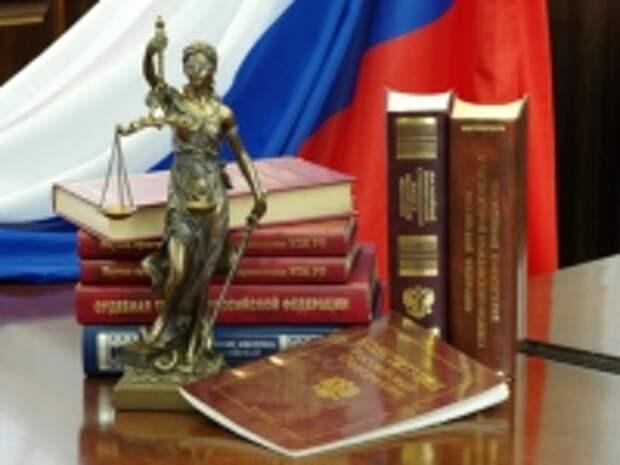 ПРАВО.RU: В России отмечается День адвокатуры
