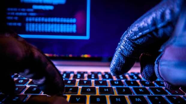 Ученым удалось взломать самый сложный ключ шифрования