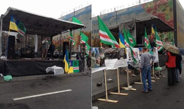В Киеве отпраздновали «день независимости Ичкерии»