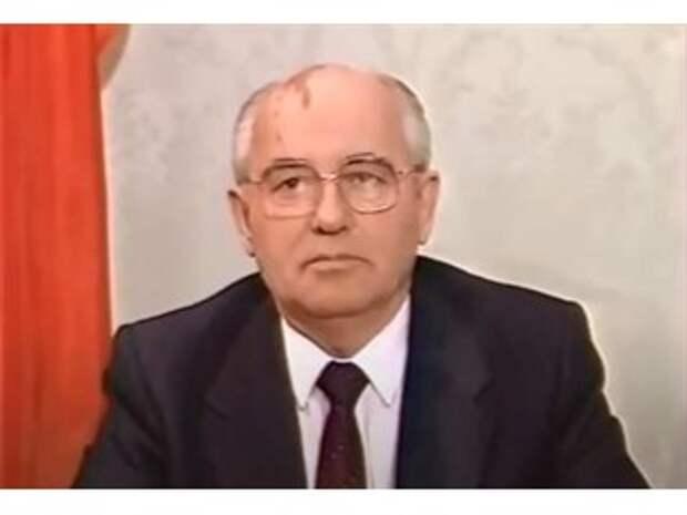 Историк раскрыл роль Горбачёва в приходе НАТО к границам сегодняшней России