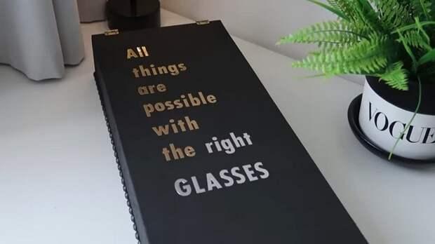 Храните солнечные очки правильно! Как сделать стильный и удобный органайзер