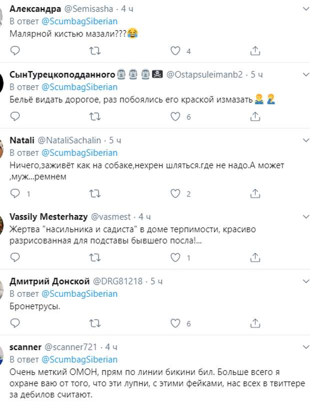 Вот она победа белорусской трикотажки !)