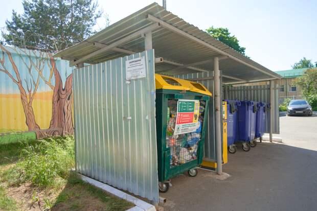 Удмуртия стала восьмой в стране по внедрению раздельного сбора отходов