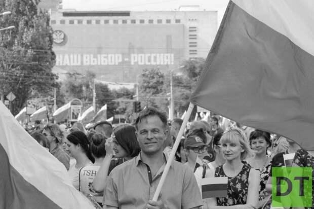 Донбасс станет частью Российской Федерации – Бородай