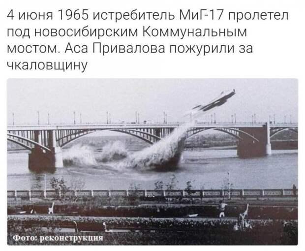 Летчик-ас  Валентин Привалов