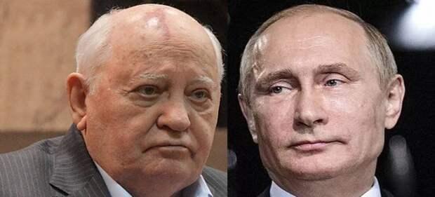 Путин поспорил с Горбачевым из-за причин развала СССР