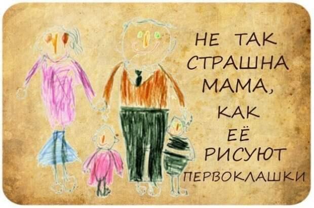 5672049_1382321912_frazochki3 (600x399, 73Kb)