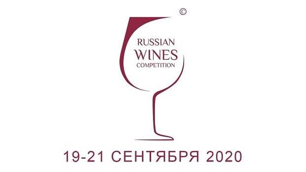 Лучшее игристое вино и десять медалей: копилка «Кубань-Вино» пополнилась новыми наградами