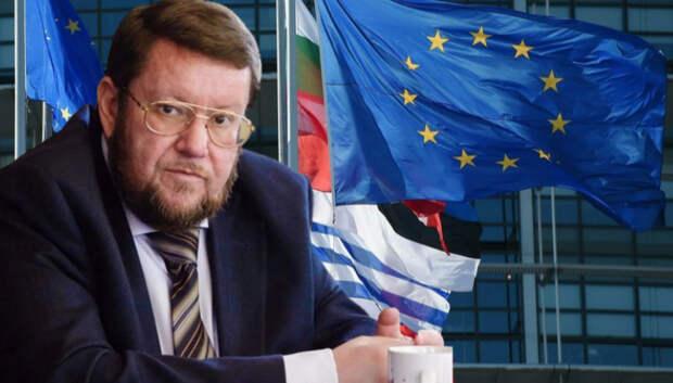 Евгений Сатановский: Евросоюз нам не друг, не брат и не союзник. Да и партнёр из него, честно говоря, более, чем ненадёжный