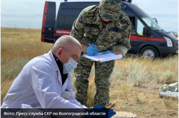 В Волгоградской области найдены останки жертв немецко-фашистских захватчиков