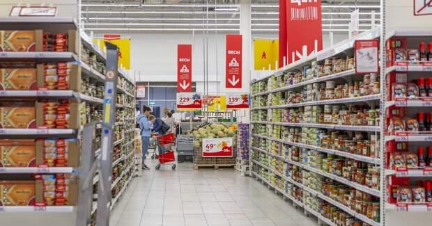 «Ашан» протестирует в России магазины без кассиров