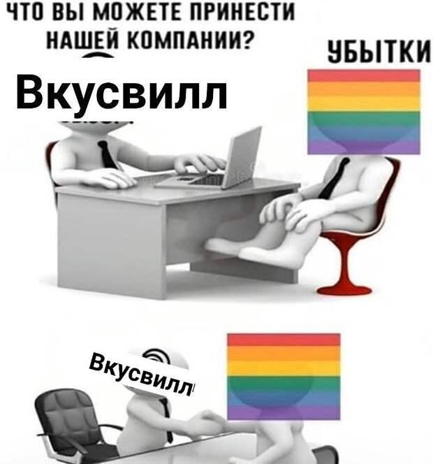 """""""Вкусвилл"""" опубликовал рекламу с лесбийской парой. А потом удалил и извинился"""
