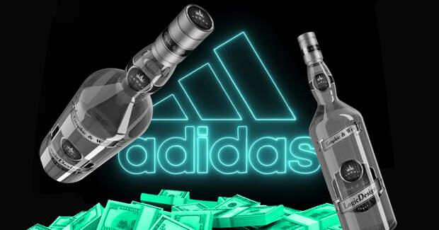 3 факта о том, как владелец Adidas купил 3 полоски за бутылку виски и 1600 евро