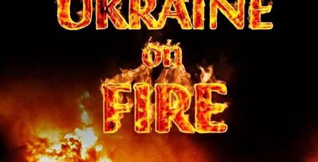 «Запад калёным железом выжигает Украину, чтобы России ничего не досталось» – боевик АТО
