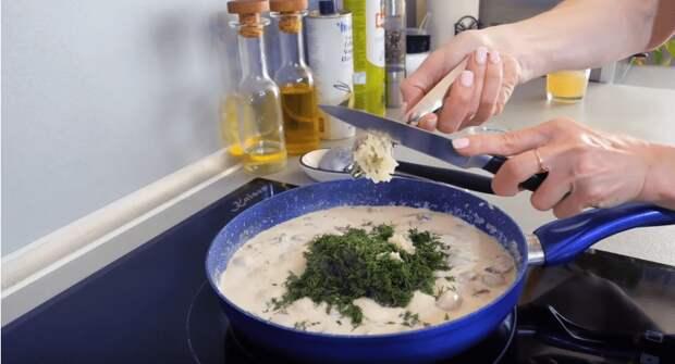 Террин: великолепная холодная закуска. Вкусная, оригинальная и очень простая в приготовлении