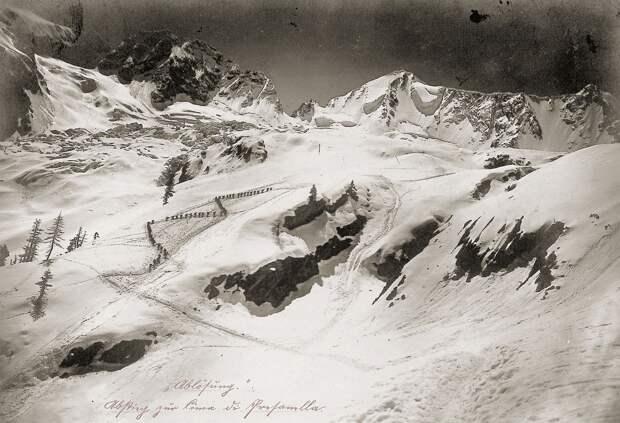 Война в Альпах.