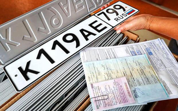 Регистрация автомобилей у дилеров: МВД разработало первые требования