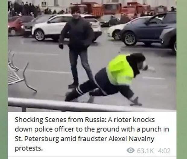 Американские полицейские поддерживают российских