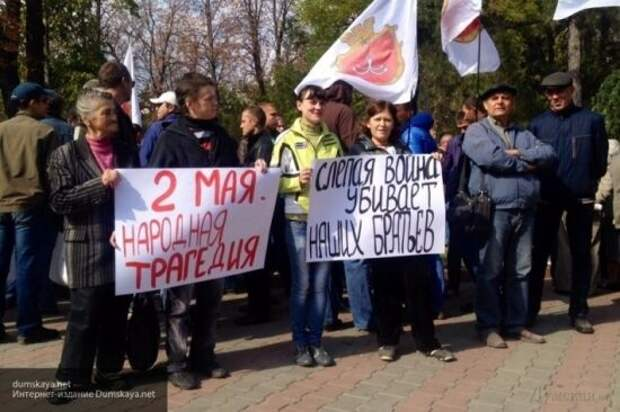 Подпольщики Одессы пообещали устроить украинским националистом «жаркое лето»