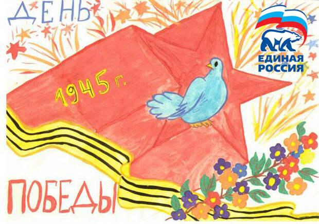 В Севастополе стартовал конкурс детских рисунков ко Дню Победы