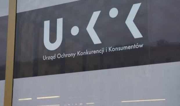 «Газпром» обжаловал решение польского регулятора оштрафе в€6,5млрд