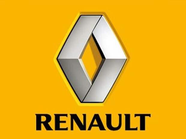 Renault в мае представит новый компактный хэтчбек XBA