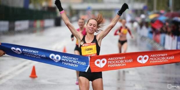 Московский марафон. Фото: mos.ru