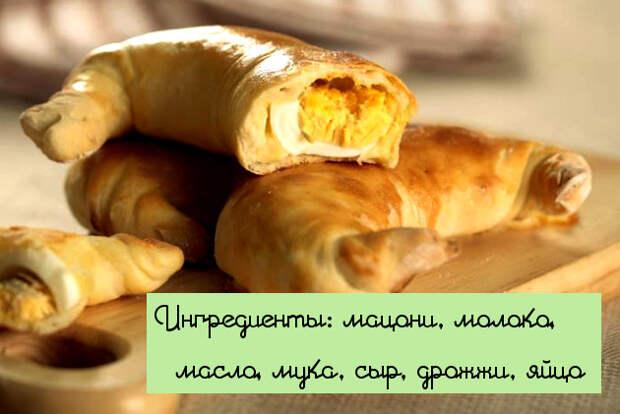 Для гуру и гурманов: 10 рецептов грузинской кухни, о которых ты еще не слышала