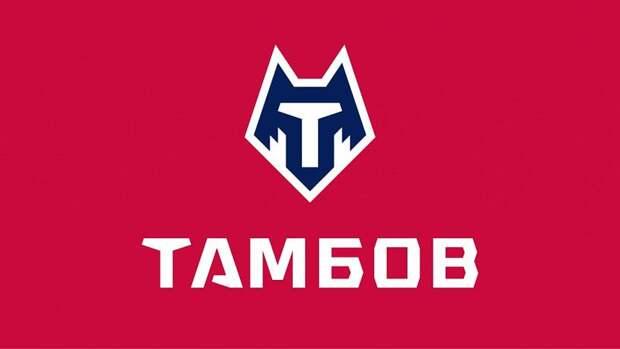 Два разных волка. Канадцы хотят проверить законность нового логотипа ФК «Тамбов». ФОТО