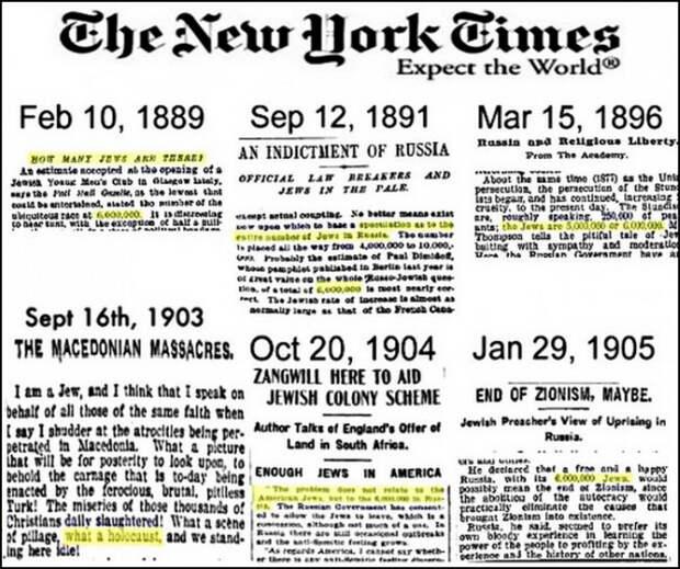 """Сажать за репосты больше не будут, также россияне могут теперь не верить мошенникам, рассказывающим про """"Холокост 6 миллионов евреев""""!"""