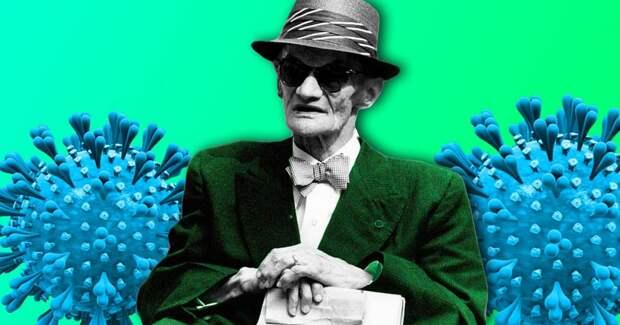 101-летний итальянец, переживший испанку, вылечился от коронавируса