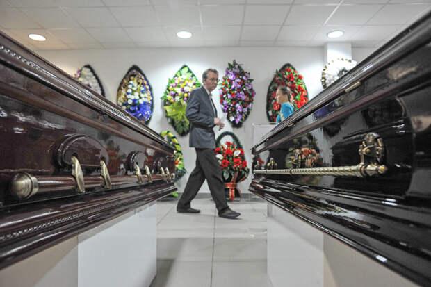 Россияне начали экономить на погребальных услугах