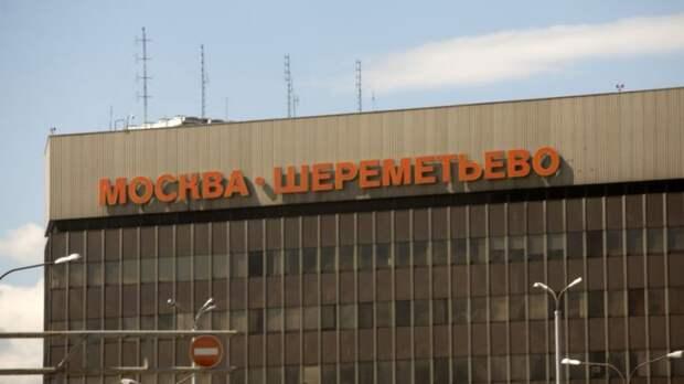 Самолет сел в Шереметьеве из-за сигнала об открытом грузовом отсеке