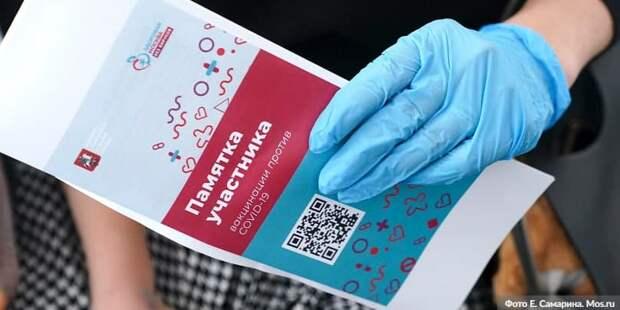 В Москве заработали выездные бригады вакцинации против коронавируса. Фото: Е. Самарин mos.ru