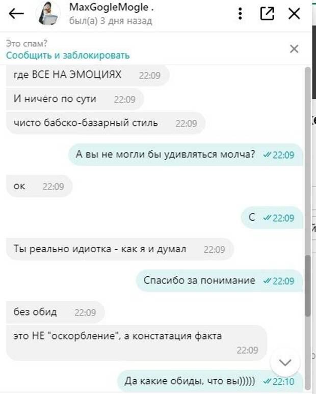 Столтенберг переживает за Навального и требует нового расследования