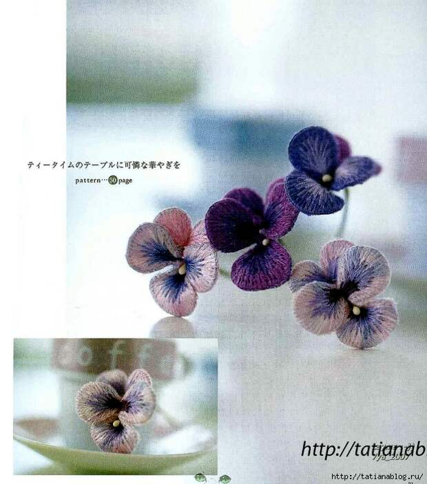 302_Ondori. Flowers. Wire Work Embroidery - 2006.page14 copy (616x700, 345Kb)