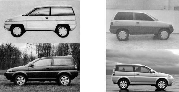 Как «Хонда» у «Лады» украла дизайн (история из 1990-х)