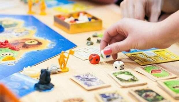 Подольчане смогут поучаствовать в настольных играх в ДК округа 13 и 27 октября